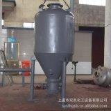立式粉體倉泵小型多級渦流訂製倉泵不鏽鋼倉泵