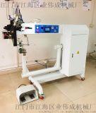 業成YC-RBW08高溫機熱合機、充氣水上運動產品、充氣水池、橡皮艇、軟體沼氣池