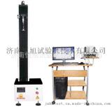 塑料薄膜拉力測試儀 電子拉力測試機 塑料檢測設備萬能拉力試驗機