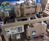 愛發科ULVAC泵組維修保養