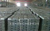 東莞東城專業廢鋁合金回收. 廢6063鋁回收. 6061鋁塊回收. 廢邊料回收