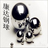 蘇州現貨供應4.76mm 204、302、304不鏽鋼球,不鏽鋼珠,附近城市送貨上門