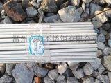 現貨供應38*3規格不鏽鋼管TP304材質