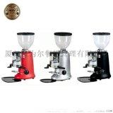 Expobar愛寶咖啡機 磨豆機 電動商用咖啡研磨機 電動磨豆機