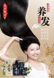 致廣西巴馬茶麩洗髮水原漿洗髮乳贏廣西巴馬茶麩洗髮水原漿洗髮乳