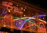 LED聖誕燈串(Zenith 061)