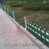 鐵藝塑鋼護欄 pvc綠化園藝護欄 公園護欄 熱鍍鋅護欄