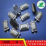 輕觸開關3*6*2.5mm、兩腳貼片按鍵開關、白頭拉伸平蓋、PCB板2.5