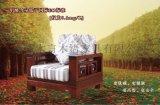 木言木語富貴系列實木沙發客廳組合沙發全國熱銷
