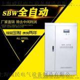 德威民 三相全自動交流穩壓器380V 鐳射切割機用 SBW-50KVA/50KW
