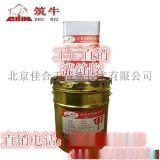 灌漿樹脂 A灌縫膠SSSSS換藥樹脂灌縫膠