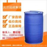 供應柴胡蒸餾液 諮詢專線13397412550