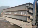 【黃梅地磅】黃梅120噸地磅上門安裝維修調試