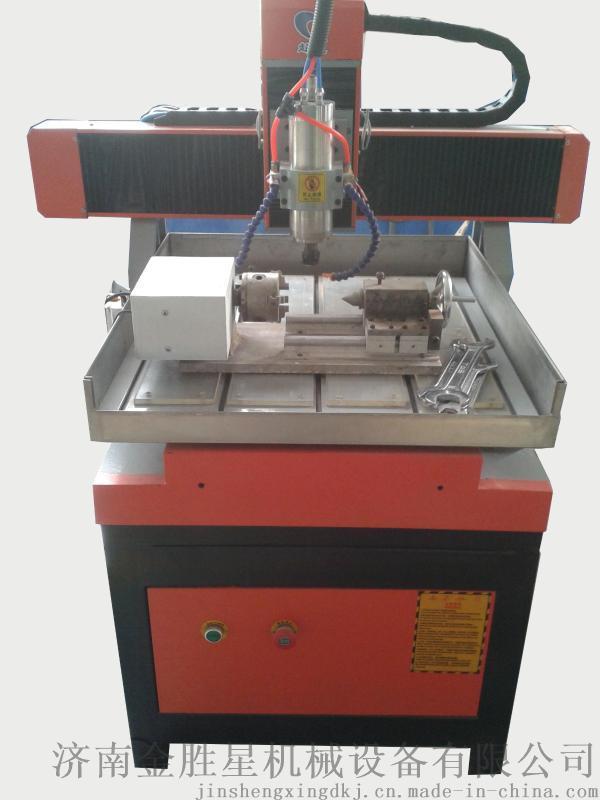 CX-3030小型工藝品雕刻機