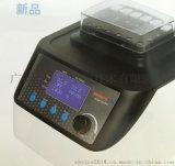 大龍HCM100-Pro/HM100-Pro恆溫振盪金屬浴