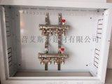 山西廠家直銷地暖分水器 分集水器