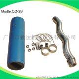 勤達供應QD-2B螺桿泵定子