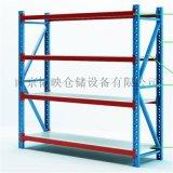輕型倉儲貨架供應 輕型倉儲貨架定製