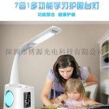 簡約現代牀頭燈可調光觸摸LED兒童護眼筆筒禮品檯燈
