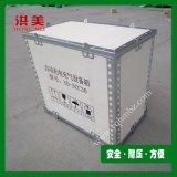 廠家直銷出口免燻蒸包裝木箱拼裝摺疊款式膠合板木箱