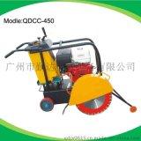 QDCC-450切縫機