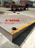 【地磅維修】杭州100噸地磅價格