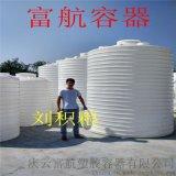供應內蒙古10噸塑料桶10立方pe甲醇儲罐
