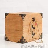 可定製木製酒盒白酒木盒包裝 白酒包裝盒 白酒木盒