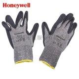 霍尼韋爾 舒適丁腈發泡耐磨耐油工作手套 2232273 9寸