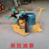 柳州ZB4-500橋樑油泵 預應力油泵 張拉油泵