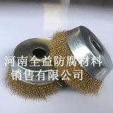 125型純銅絲碗型銅絲輪  100碗型鋼絲輪
