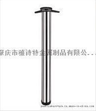 YST-TL960傢俱臺腳 廠家直銷 批發