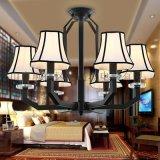 新中式吊燈餐飯廳客廳臥室吸頂燈簡約布藝裝飾燈具