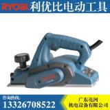 RYOBI 利優比 木工電刨 刨板機 HL-83