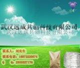 廠家供應 無水檸檬酸 77-92-9 食品級98%