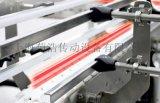 POM柔性鏈板,型號:XHTP5,品牌:flexlink柔性鏈板!!