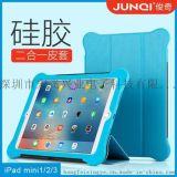 三合一平板皮套蘋果ipad mini2保護套,矽膠平板mini3簡約休眠殼迷你1防摔皮套