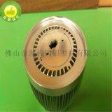 專業定製鋁合金散熱器 LED太陽花散熱器 工業鋁型材led散熱器