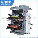 SF系列二色柔性凸版印刷機