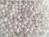 南平乾燥劑活性氧化鋁