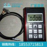 方波超聲波探傷儀USN60   超聲波探傷儀