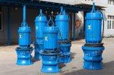 QZB潛水軸流泵選型方法