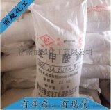 滕州滕寶牌防腐劑苯甲酸鈉 食品級