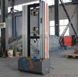 矽酸鋁保溫材料拉伸粘結強度測定儀品牌生產廠家