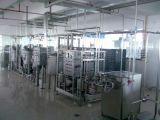 飲料乳品複合小試生產線