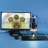 顯微鏡產品檢查CCD顯微鏡 XDC-10A-880HD型帶SD卡拍照功能顯微鏡