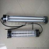 防水熒光工作燈 LED防爆燈 機牀滷鎢燈 機牀燈具