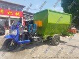 內蒙古養殖業設備-撒料車 牧場牛羊撒料車