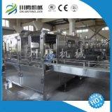 600-1200 BPH桶裝水自動生產線生產製造商