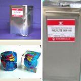 透明水晶膠(449#)日本水晶449 膠
